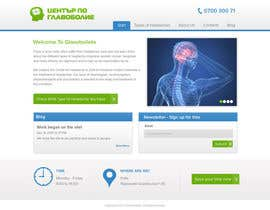 #10 for Design a Website Mockup for а Headache Center - Improve Current Design by atularora