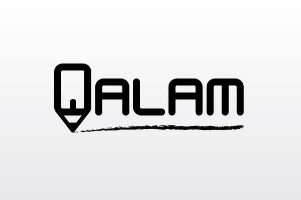 #226 for Logo Design for qalam by Vick77