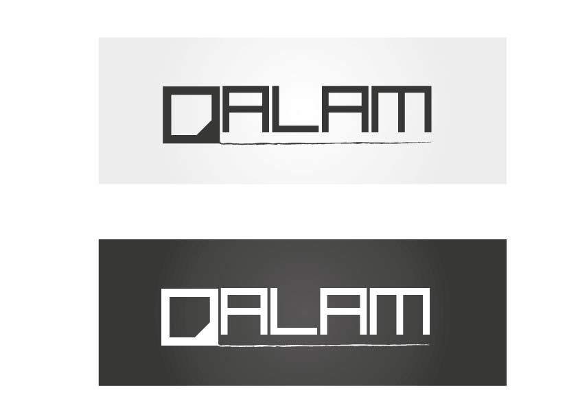 #52 for Logo Design for qalam by eliseanne