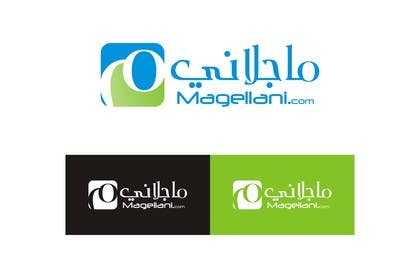 #89 para Design a Logo for Magellani (Arab required) por Press1982
