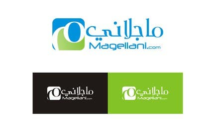 #91 para Design a Logo for Magellani (Arab required) por Press1982