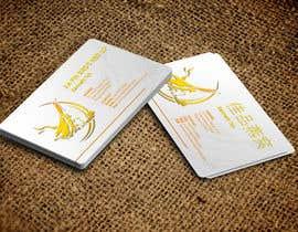 #99 for Design some Business Cards for Bird's Nest af nuhanenterprisei