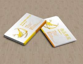 #100 for Design some Business Cards for Bird's Nest by nuhanenterprisei