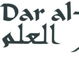 #28 untuk Design a Logo and Banner for an Online Arabic Language centre oleh adityajoshi37