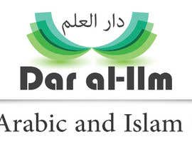 #8 untuk Design a Logo and Banner for an Online Arabic Language centre oleh hsheik