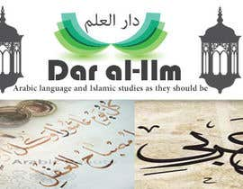 #13 untuk Design a Logo and Banner for an Online Arabic Language centre oleh hsheik