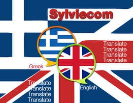 #18 cho Design a Banner for my Service English to Greek translation bởi NikolaySlavchev