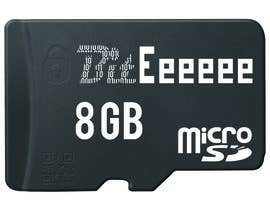 #6 for Logo Design: security of a micro SD card af noniejun