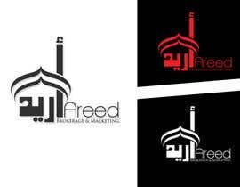 saheedbithrul tarafından Design a Logo with English and Arabic için no 38