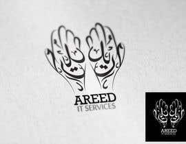 medineart tarafından Design a Logo with English and Arabic için no 32