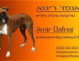 SergeyXY tarafından Design a Logo for a professional dog trainer için no 41