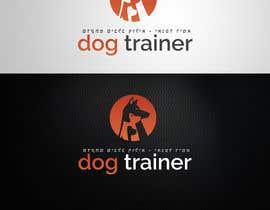 namikaze005 tarafından Design a Logo for a professional dog trainer için no 18
