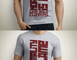 "Exer1976 tarafından Design a ""Normality is Lame"" T-Shirt için no 18"