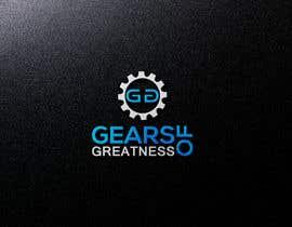 sunlititltd tarafından Design a Logo için no 38