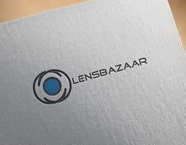 Hiraparin tarafından Design a Logo için no 211