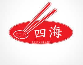 #10 for Logo Design for Four Sea Restaurant by rogeliobello