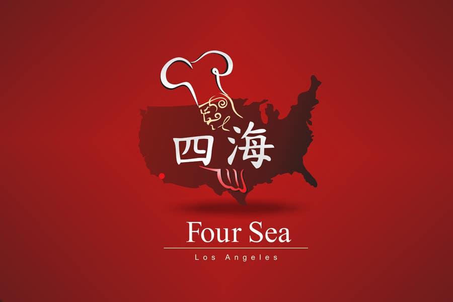 Bài tham dự cuộc thi #                                        72                                      cho                                         Logo Design for Four Sea Restaurant