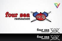 Graphic Design Contest Entry #13 for Logo Design for Four Sea Restaurant