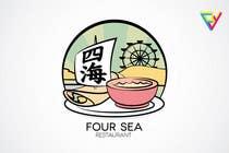 Graphic Design Contest Entry #28 for Logo Design for Four Sea Restaurant