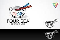 Graphic Design Contest Entry #9 for Logo Design for Four Sea Restaurant