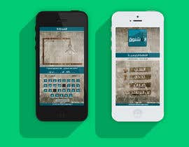 #5 for Design iPhone/iPad Hangman App Arabic Version by IllusionG