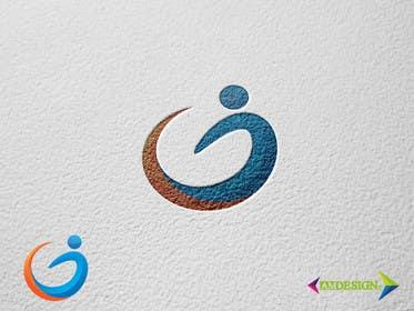 azaanmunir tarafından Product Logo Design için no 36