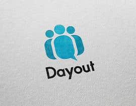 matthew21mec tarafından Product Logo Design için no 15