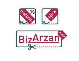 #12 for Logo Design for an online startup by guduleaandrei