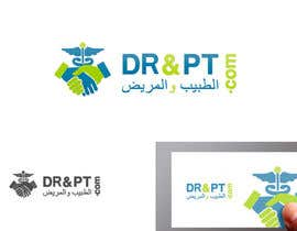 #75 для Logo Design for DrandPt.com от Tepom