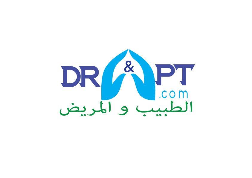 Inscrição nº                                         149                                      do Concurso para                                         Logo Design for DrandPt.com
