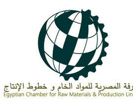 ahmedfreeg tarafından Design a Logo for a Chamber of Commerce için no 17