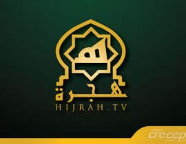 #106 для Logo Design for Hijrah Online Vision (Hijrah.TV) от crecepts
