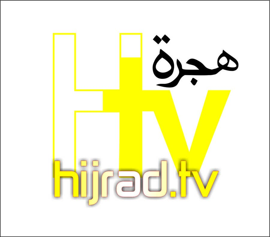 Konkurrenceindlæg #                                        112                                      for                                         Logo Design for Hijrah Online Vision (Hijrah.TV)