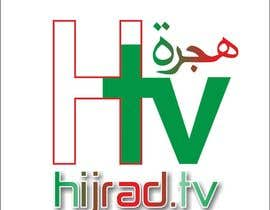#124 for Logo Design for Hijrah Online Vision (Hijrah.TV) af DavidGoncalves