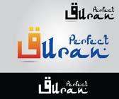 Graphic Design Inscrição do Concurso Nº124 para Logo Design for PerfectQuran