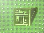 Graphic Design Inscrição do Concurso Nº41 para LOGO ENHANCEMENT - WITH BACKGROUND