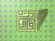 Graphic Design Inscrição do Concurso Nº42 para LOGO ENHANCEMENT - WITH BACKGROUND