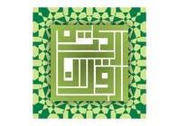 Graphic Design Inscrição do Concurso Nº8 para LOGO ENHANCEMENT - WITH BACKGROUND