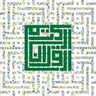 Graphic Design Inscrição do Concurso Nº22 para LOGO ENHANCEMENT - WITH BACKGROUND