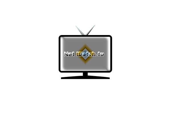 Contest Entry #43 for Logo Design for NetWatch.TV