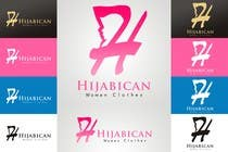 Entry # 95 for Design a Logo for American Muslim Women Clothing Retailer by
