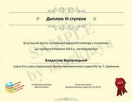 #12 for I need some graphic design for a linguistics contest diploma af MarkJaya