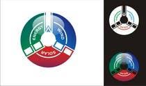Graphic Design Konkurrenceindlæg #196 for Logo Design for WS Energy Pty Ltd