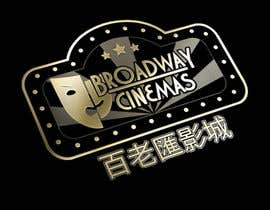 Nro 111 kilpailuun Broadway Cinema Logo käyttäjältä sandrasreckovic