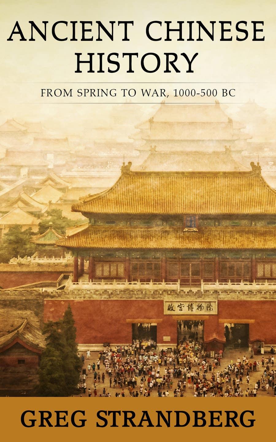 Entry 78 By Designnodes For Ebook Cover For Ancient China History