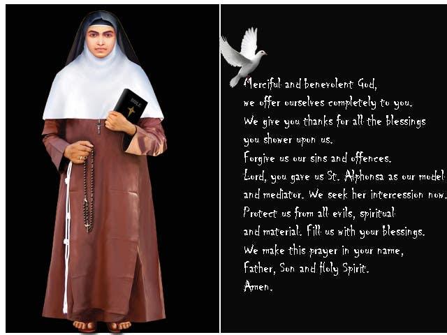 Konkurrenceindlæg #                                        26                                      for                                         Graphic Design for Holy Cards