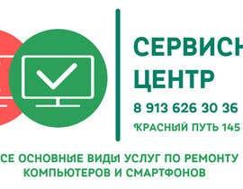 #1 для Разработка логотипа от sashalend