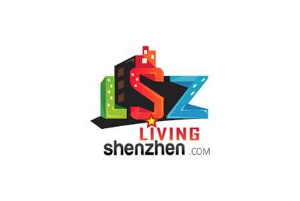Конкурсная заявка №46 для Logo Design for Living Shenzhen