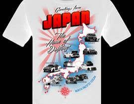 "#10 para Design a ""greetings from Japan"" design for car drifting company por focused"