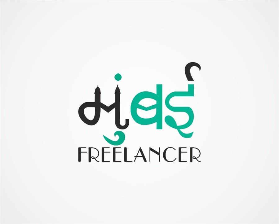 Konkurrenceindlæg #                                        52                                      for                                         Design a Logo for mumbaifreelancer.com